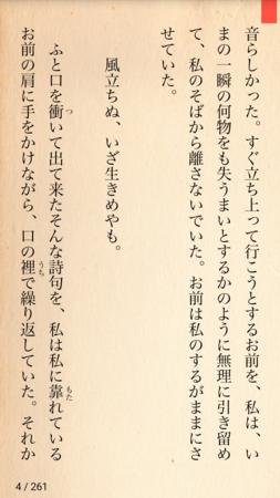 f:id:hishida:20150803002530p:image