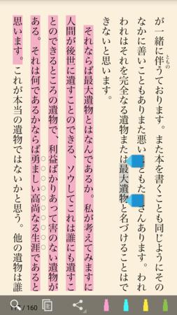 f:id:hishida:20150803002650p:image
