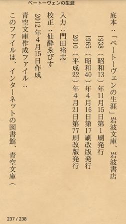 f:id:hishida:20150805130726p:image