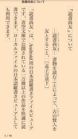 f:id:hishida:20150809162428p:image