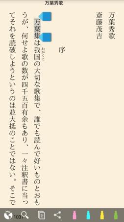 f:id:hishida:20150817130643p:image