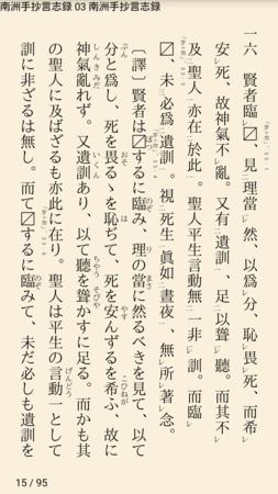 f:id:hishida:20150817130707p:image