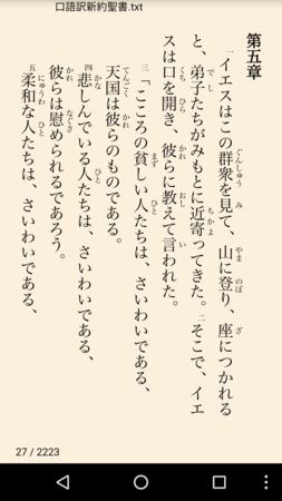 f:id:hishida:20160421120422p:image