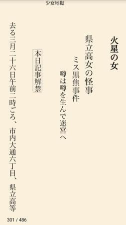 f:id:hishida:20160515174917p:image