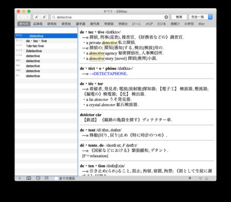f:id:hishida:20170212101225p:image