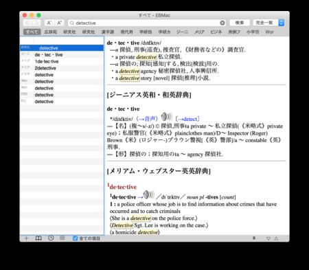 f:id:hishida:20170212101244p:image