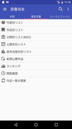 f:id:hishida:20170224232741p:image