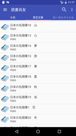 f:id:hishida:20170224232842p:image