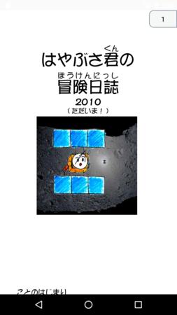 f:id:hishida:20170407160049p:image