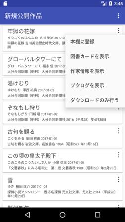 f:id:hishida:20170407160100p:image