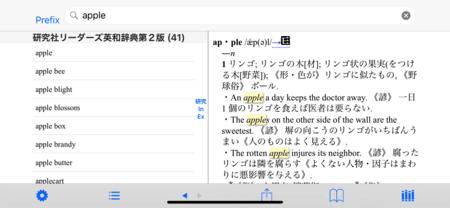 f:id:hishida:20180107233006p:image