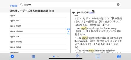 f:id:hishida:20180107233012p:image