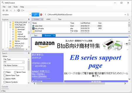 f:id:hishida:20180830185023p:image