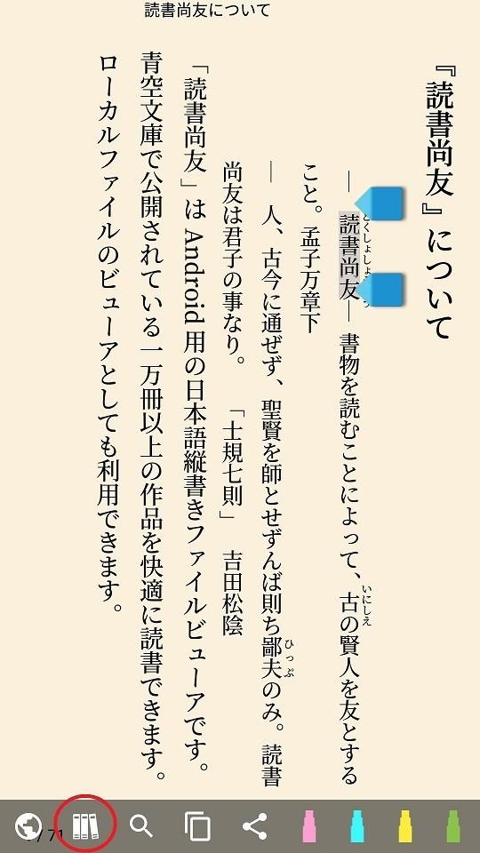 f:id:hishida:20181227182436j:plain