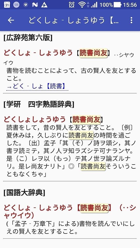 f:id:hishida:20181227182450j:plain