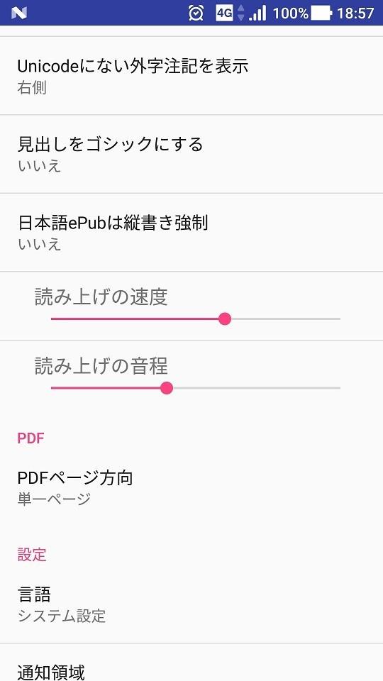 f:id:hishida:20190116190814j:plain