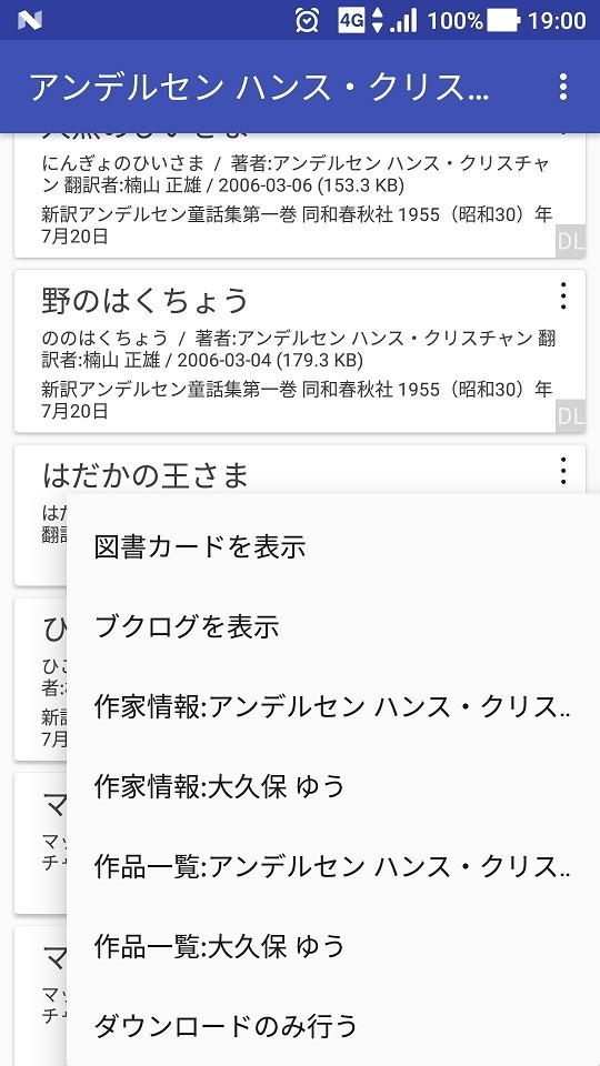 f:id:hishida:20190116190825j:plain