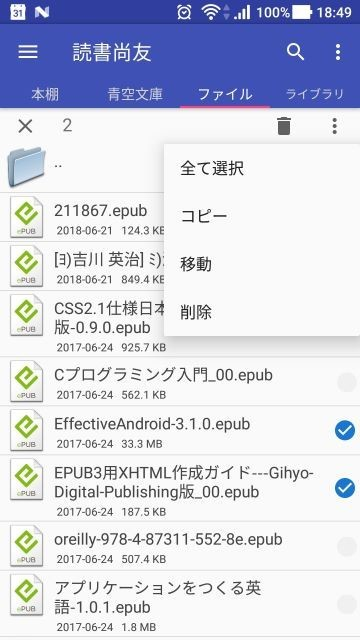 f:id:hishida:20190206163339j:plain