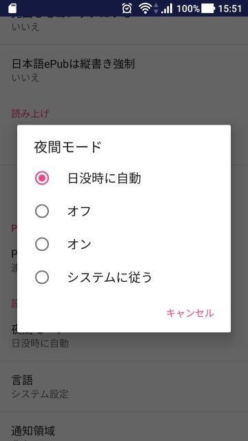 f:id:hishida:20190206163531j:plain