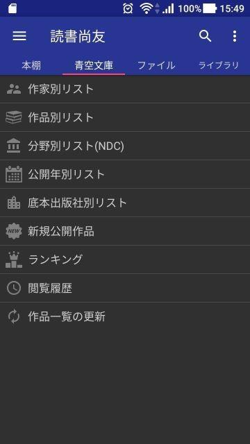 f:id:hishida:20190206163543j:plain