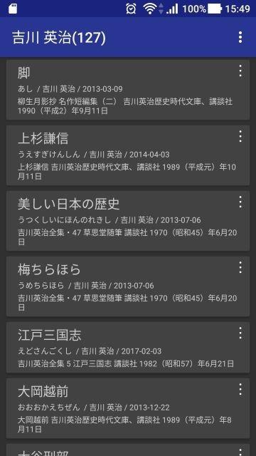 f:id:hishida:20190206163555j:plain
