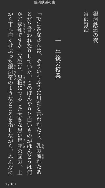 f:id:hishida:20190206163606j:plain