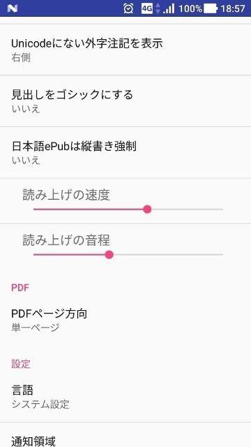 f:id:hishida:20190206192326j:plain
