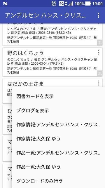 f:id:hishida:20190206192339j:plain