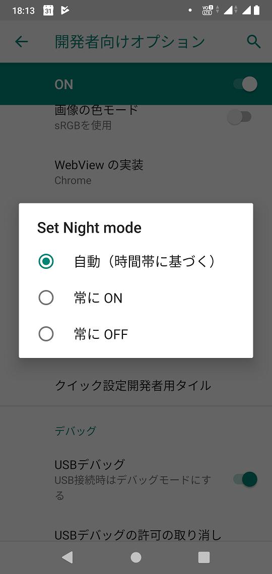 f:id:hishida:20190903182011p:plain