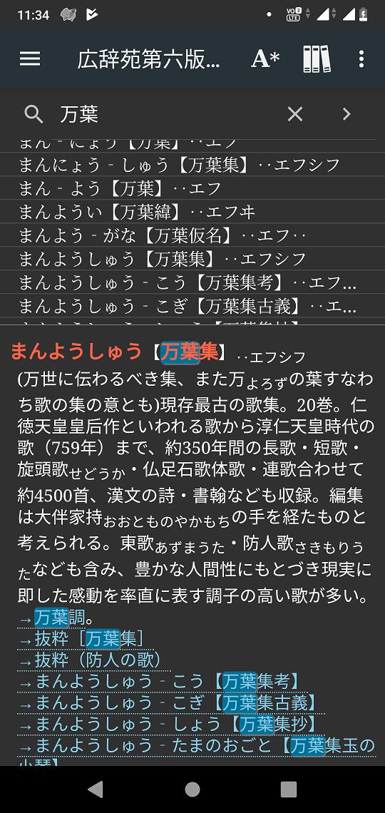 f:id:hishida:20190903182028p:plain