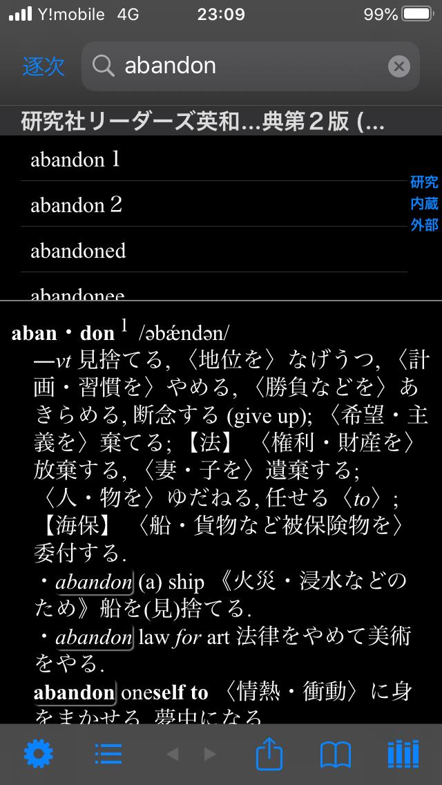 f:id:hishida:20191109235715p:plain