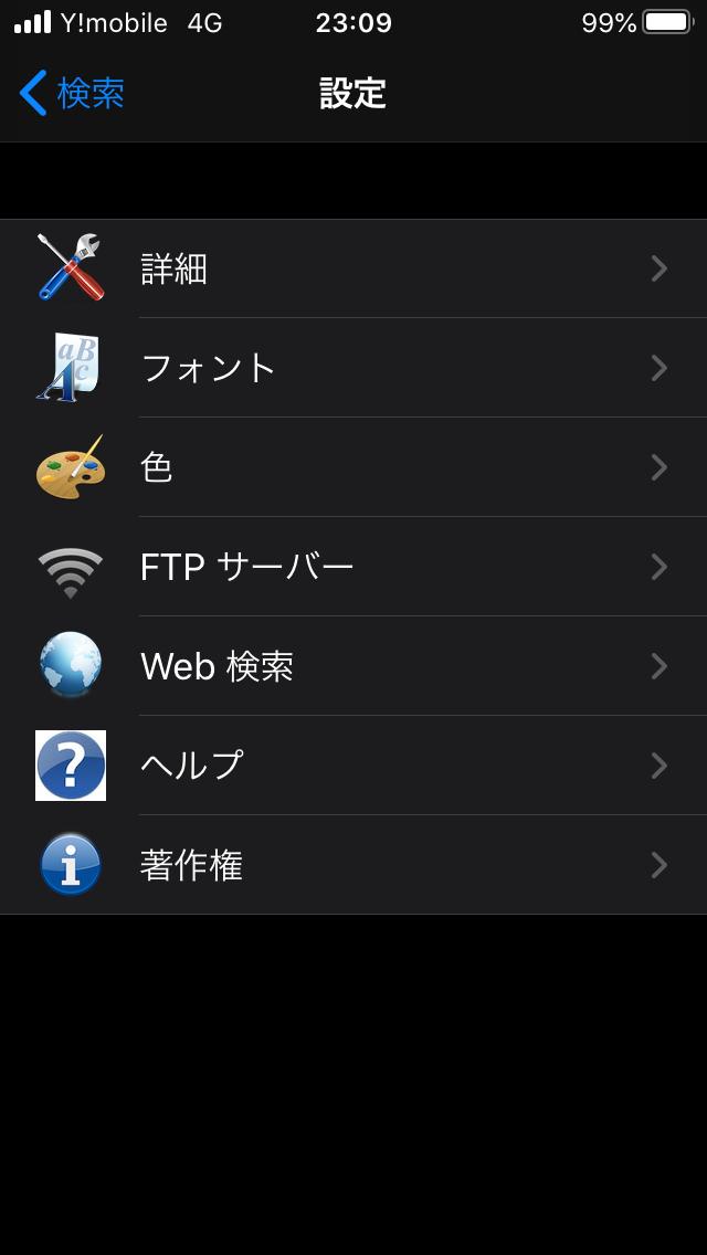 f:id:hishida:20191109235728p:plain