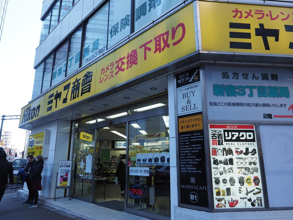 f:id:hishida:20200209153137j:plain