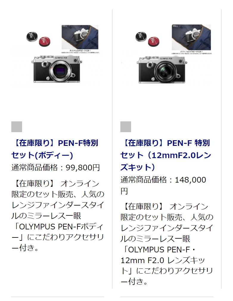 f:id:hishida:20200213172900p:plain