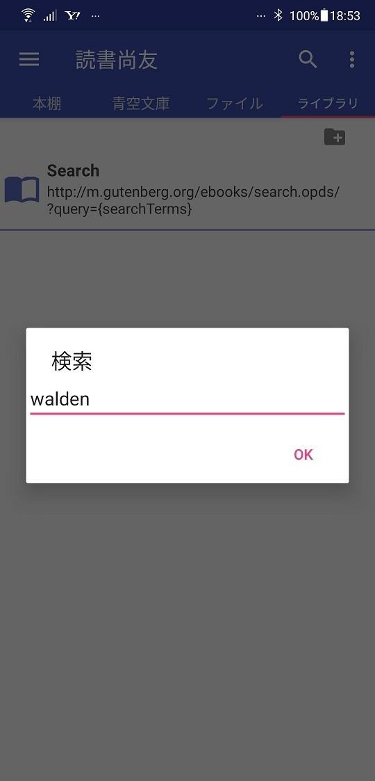 f:id:hishida:20201125185746j:plain