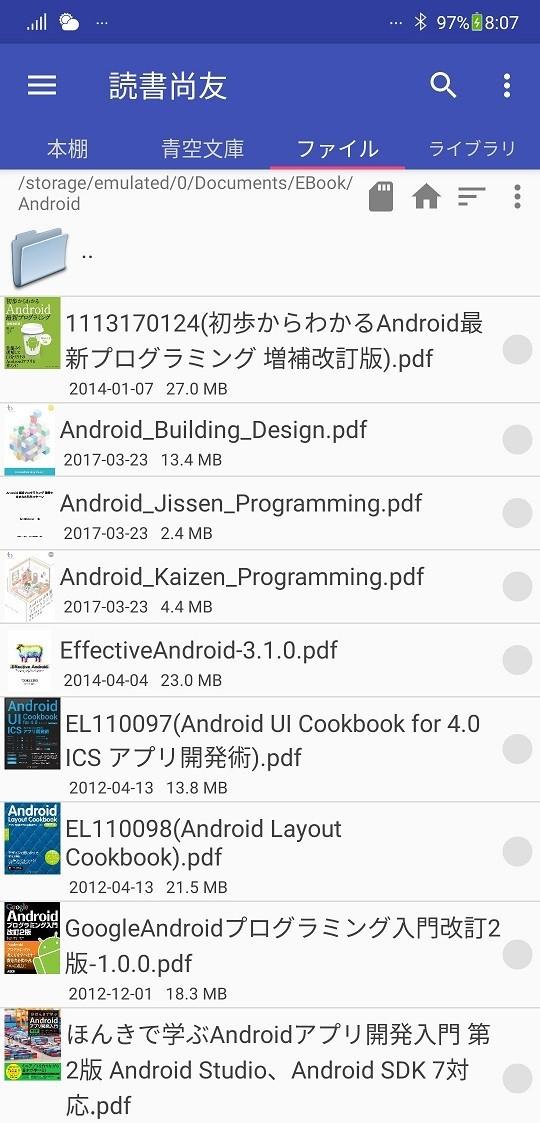 f:id:hishida:20210118081857j:plain
