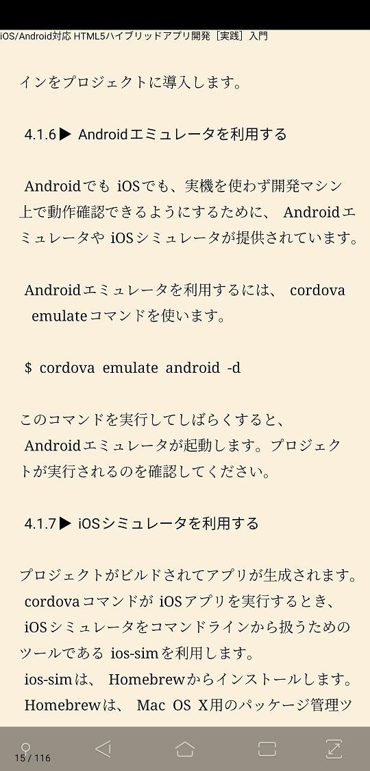 f:id:hishida:20210118082012j:plain