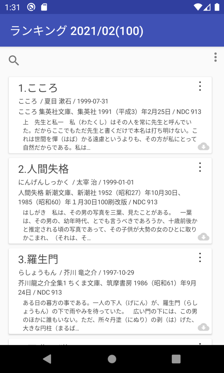 f:id:hishida:20210321154857p:plain