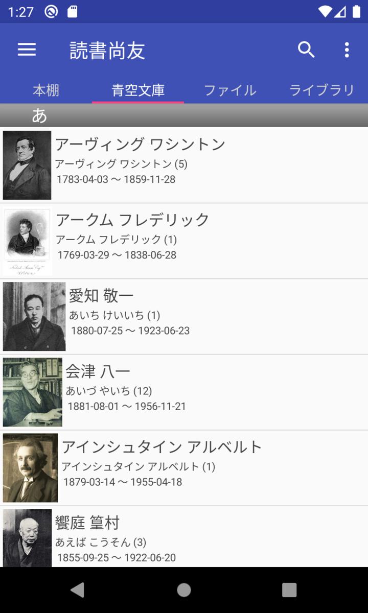 f:id:hishida:20210321154915p:plain