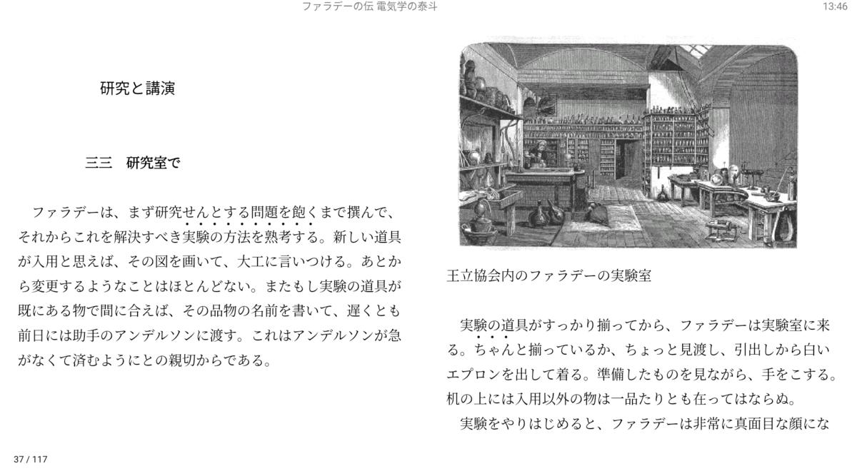 f:id:hishida:20210330174723p:plain