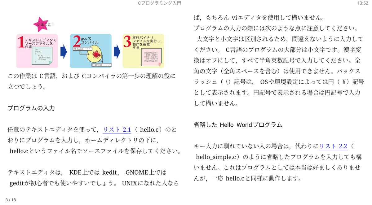 f:id:hishida:20210330174752p:plain
