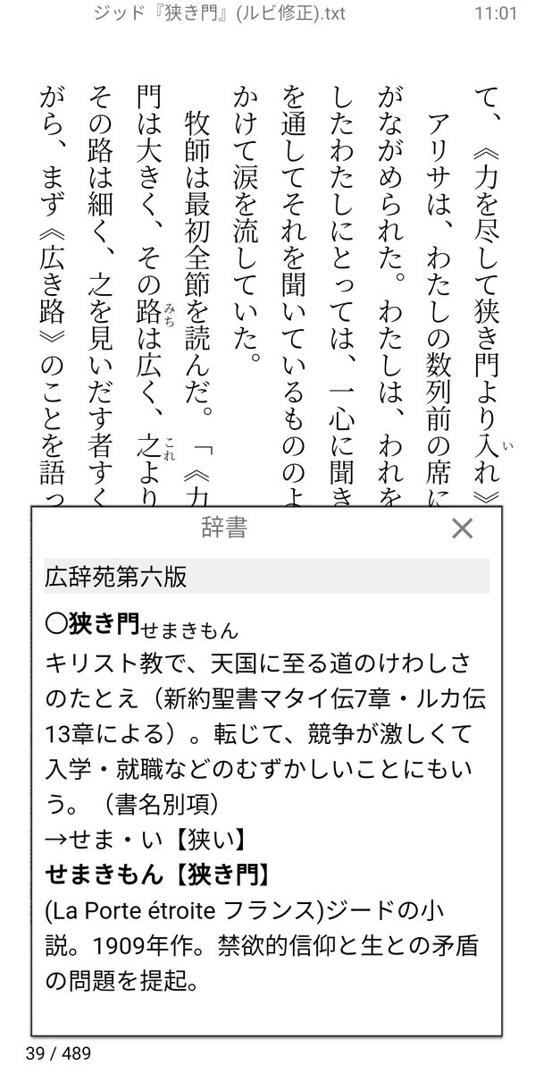 f:id:hishida:20210410095550j:plain