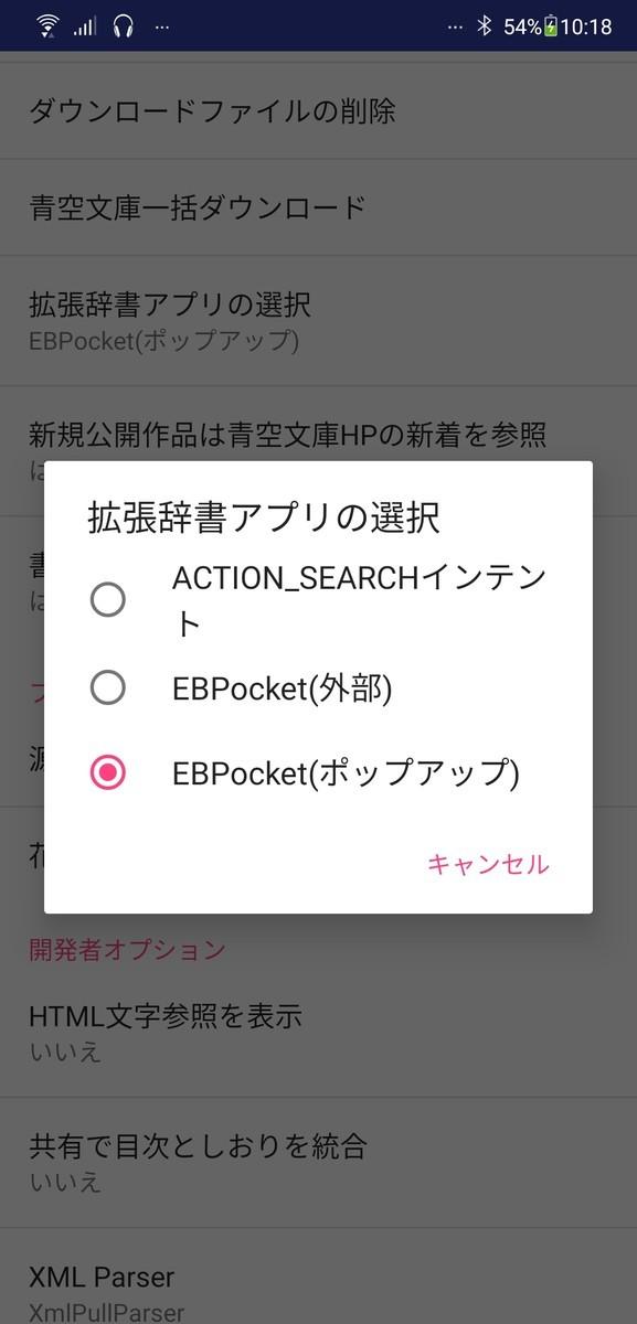 f:id:hishida:20210410102043j:plain