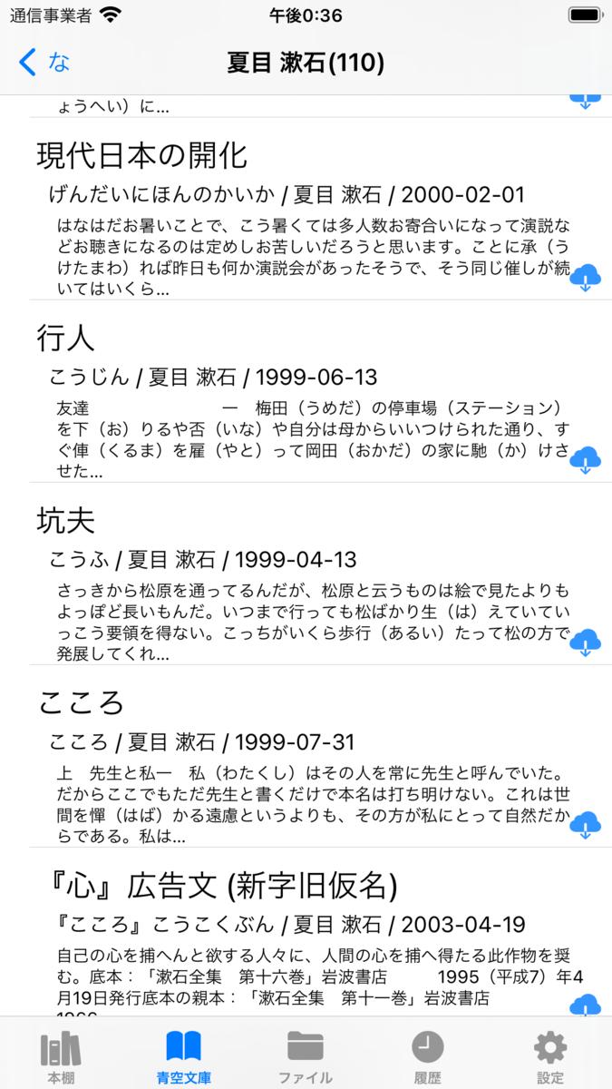 f:id:hishida:20210802194816p:plain