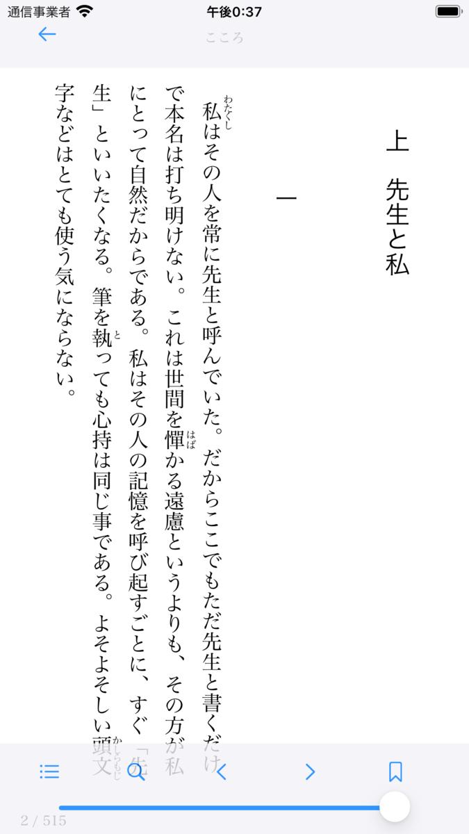 f:id:hishida:20210802194857p:plain