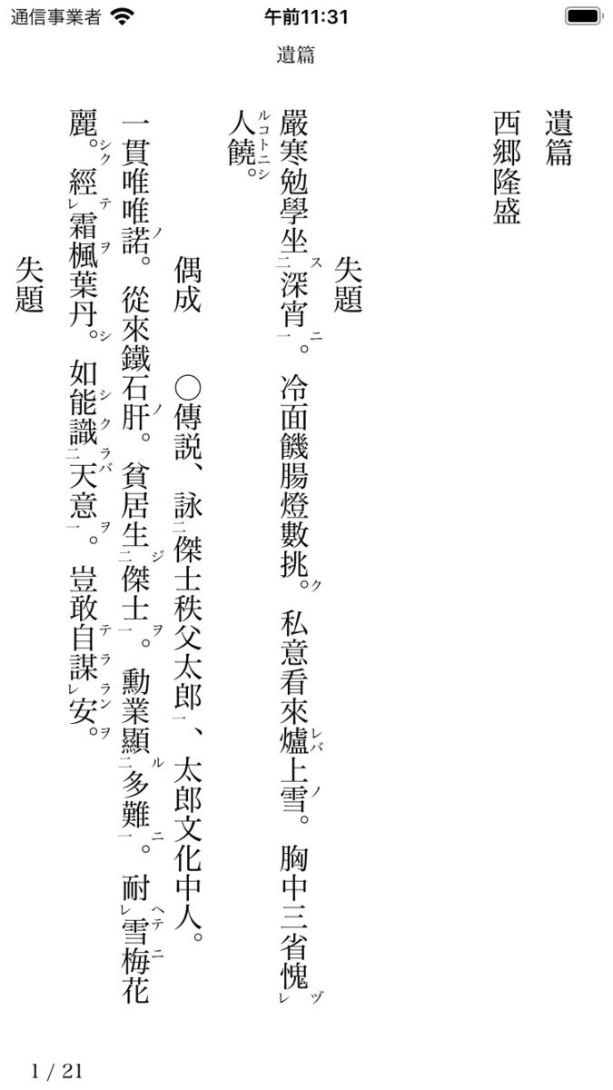 f:id:hishida:20210802194940p:plain