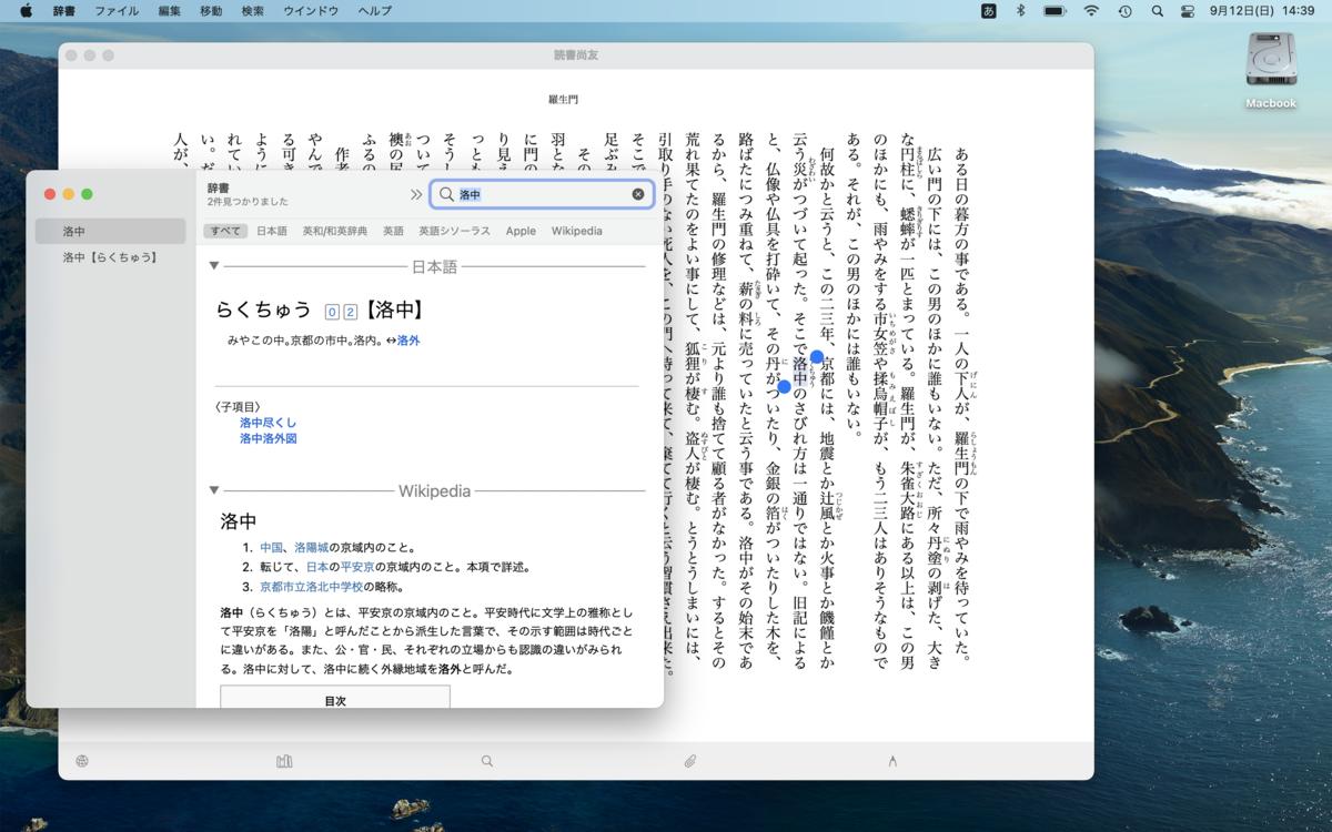 f:id:hishida:20210919161421p:plain