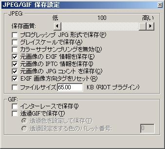 f:id:hishigataBOZE:20130408210004j:image