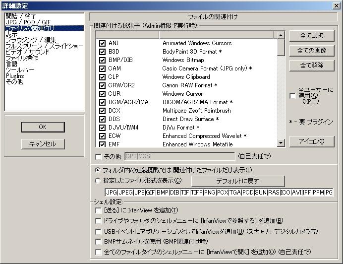 f:id:hishigataBOZE:20130408210005j:image