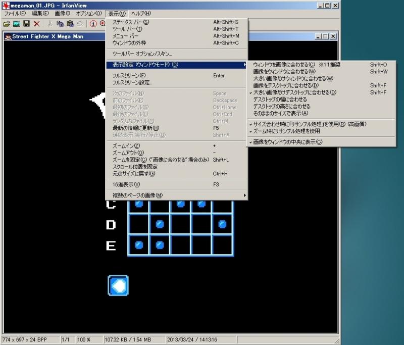 f:id:hishigataBOZE:20130408210006j:image:w640